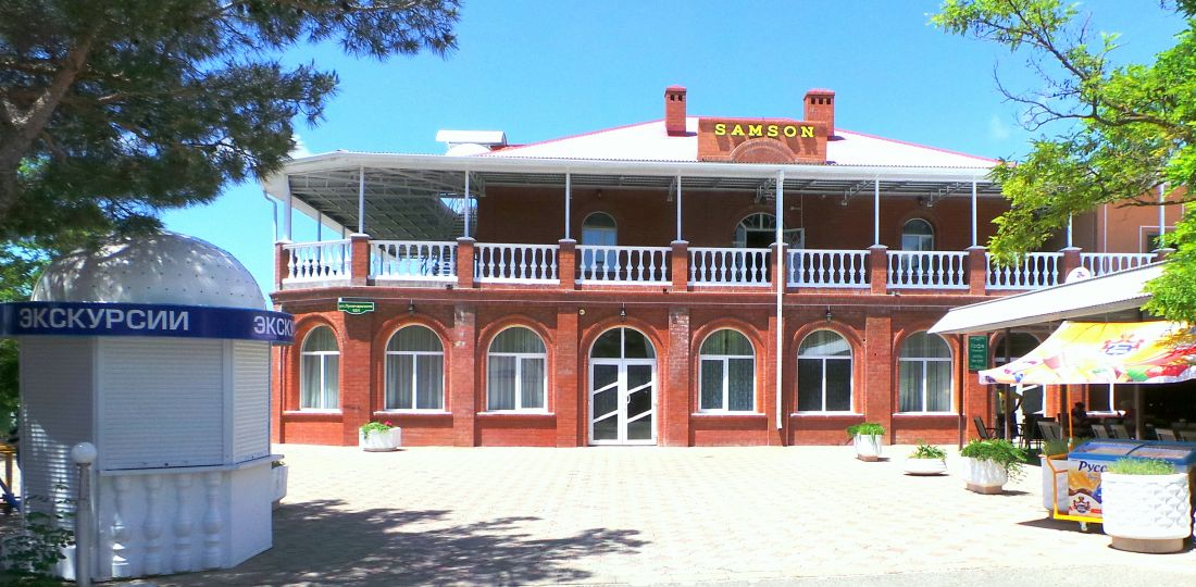 Гостиница, геленджик, Самсон
